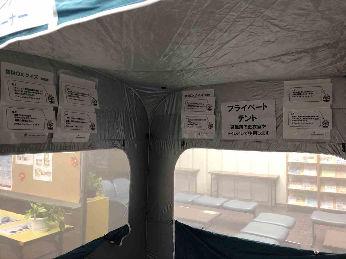 2020センターフェス防災7