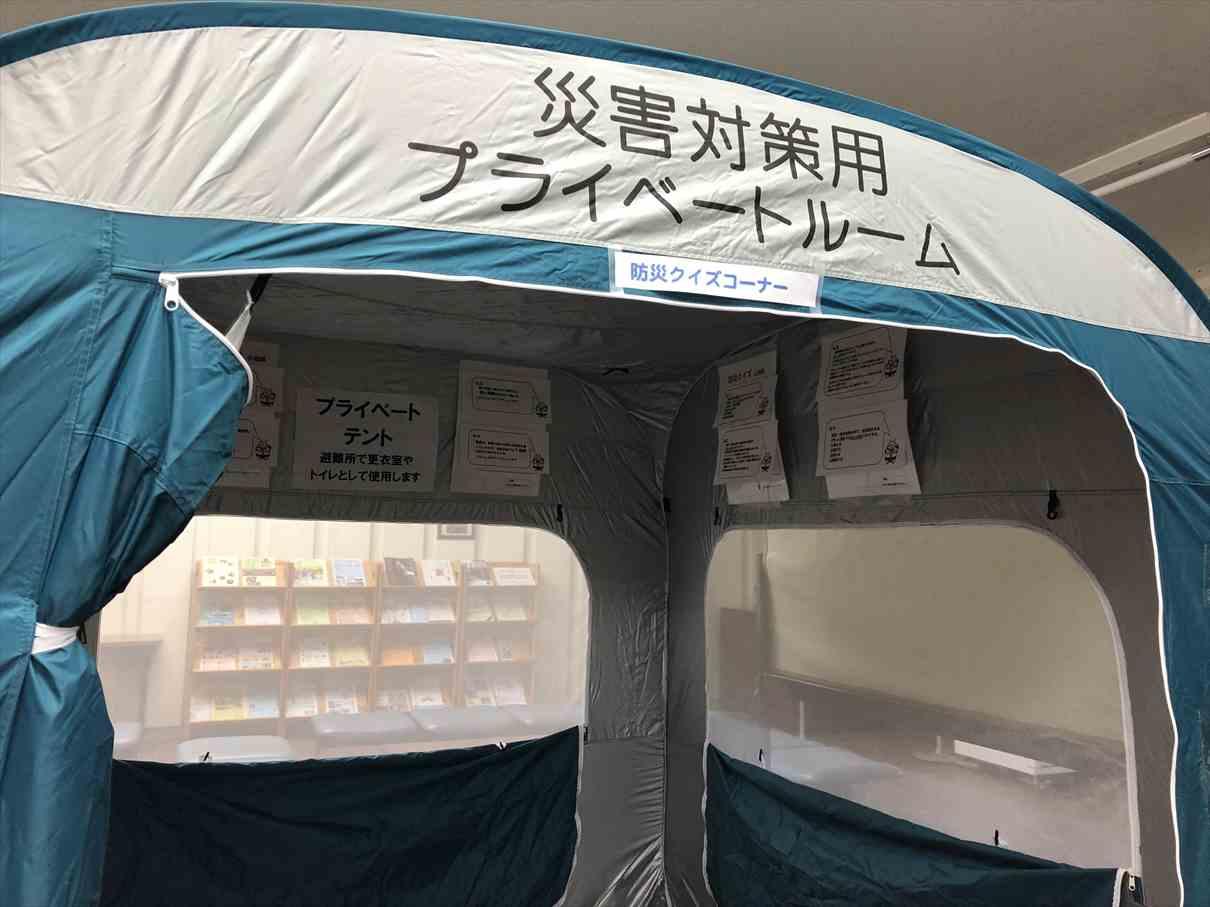 2020センターフェス防災6