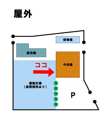 屋外案内図